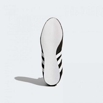 Adidas Boxschuhe Hog Box 2 New Schwarz