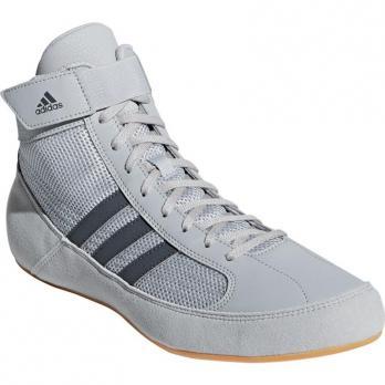 Adidas BoxschuheHVC 2 Grau / Braun