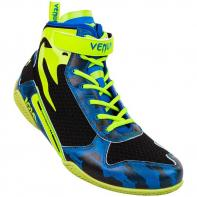 Boxschuhe Venum Elite Giant Low Loma