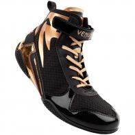 Boxschuhe Venum Elite Giant Low black/golden