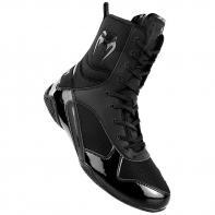 Boxschuhe Venum Elite Black/Black