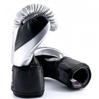 Boxhandschuhe Buddha Metallic  silver/ Schwarz