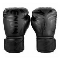 Boxhandschuhe  Venum Gladiator 3.0 Matt Black