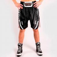 Shorts Boxing Venum Arrow Loma Signature Collection black / white