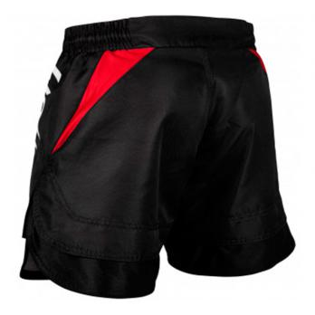 MMA Venum Shorts NOGI 2.0  schwarz